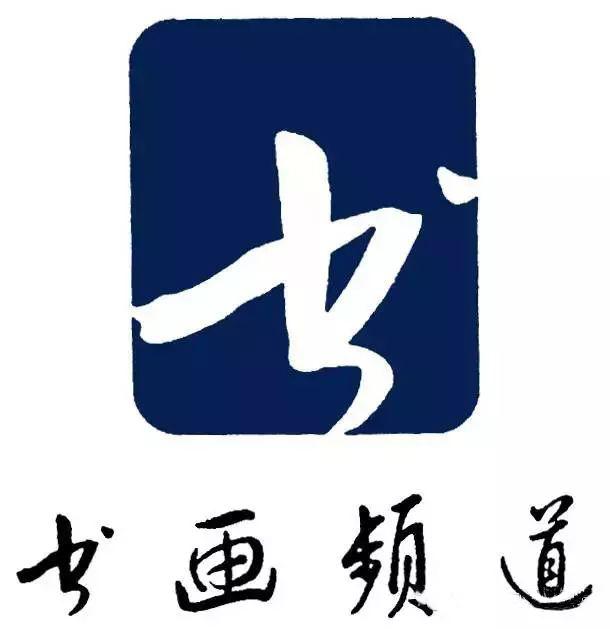 logo 标识 标志 设计 矢量 矢量图 素材 图标 610_629